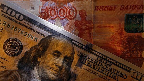 Dolary a rubly - Sputnik Česká republika