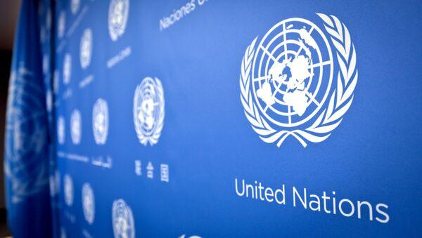 Logotyp OSN - Sputnik Česká republika