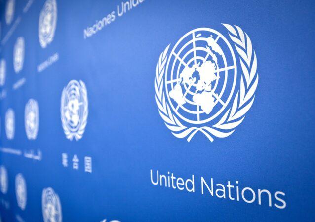 Logotyp OSN