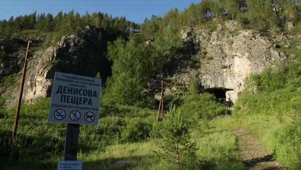 Děnisová jeskyně - Sputnik Česká republika
