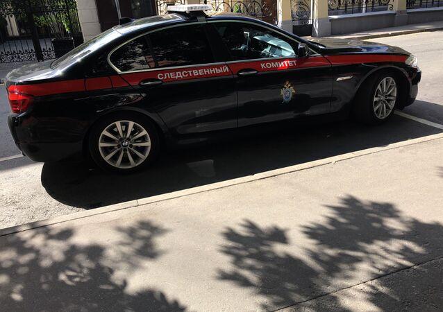 Auto Vyšetřovacího výboru Ruské federace