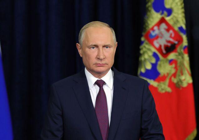 Президент России Владимир Путин во время обращения к участникам и гостям Международного военно-технического форума Армия-2018
