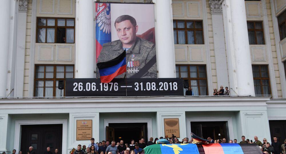 Rozloučení s Alexandrem Zacharčenkem