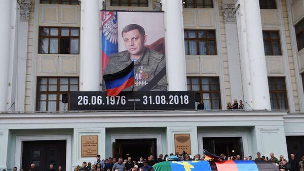Rozloučení s Alexandrem Zacharčenkem - Sputnik Česká republika
