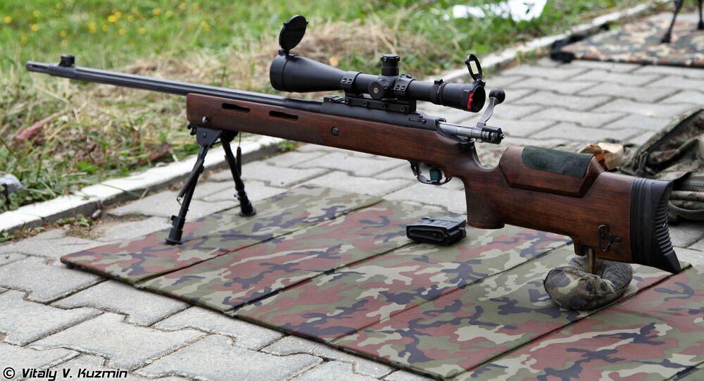 Snajperská puška MC-116M