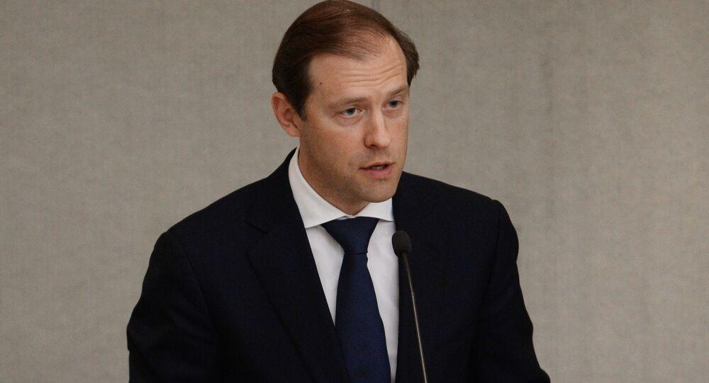 Ministr průmyslu a obchodu RF Denis Manturov