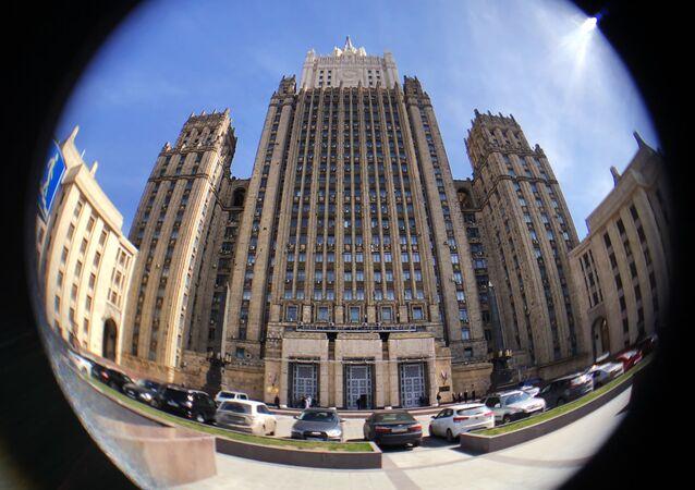 Budova ruského ministerstva zahraničí v Moskvě