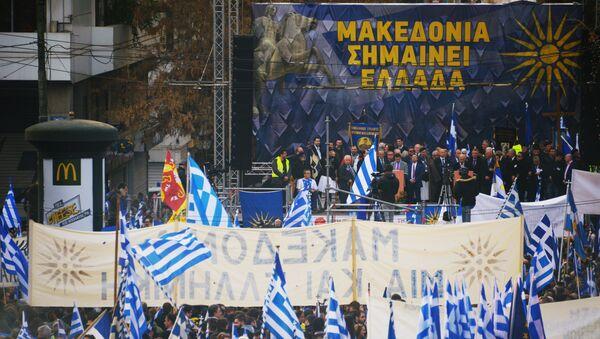 Mítink Makedonie je Řecko - Sputnik Česká republika