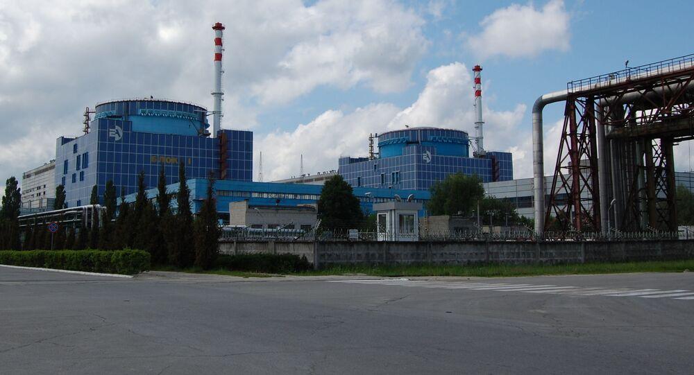 Chmelnická jaderná elektrárna na Ukrajině
