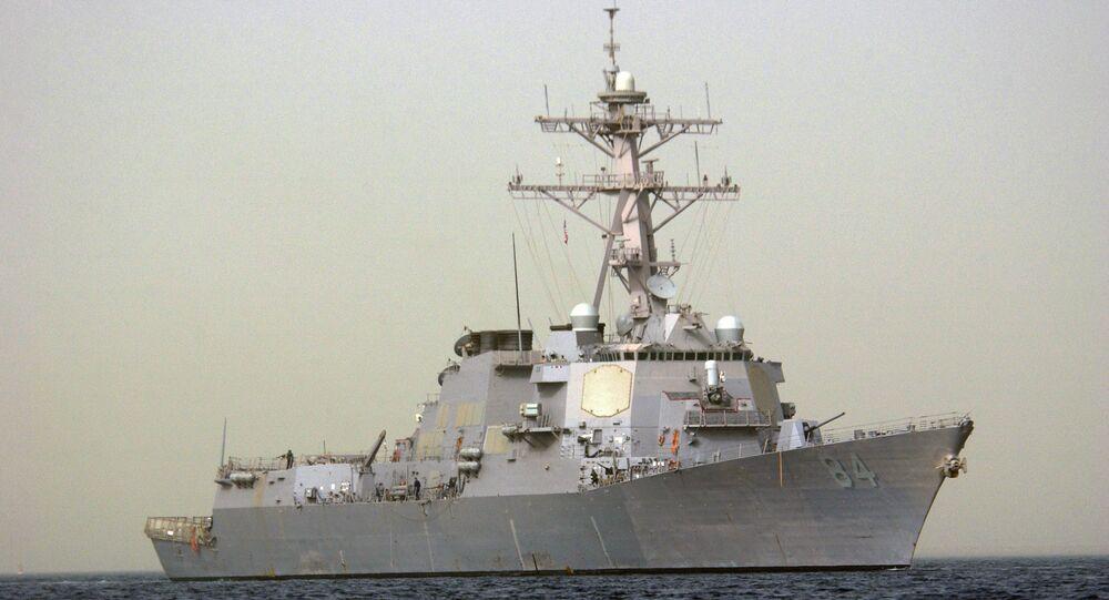 torpédoborec USS Bulkeley ВМС США