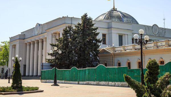 Budova Rady - Sputnik Česká republika