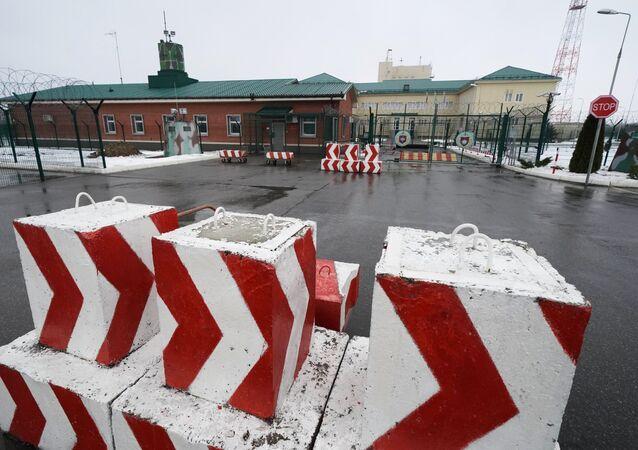 Území radiolokační stanice Voroněž-DM