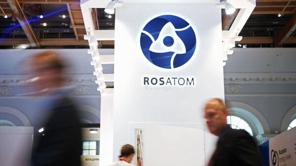 Logo společnosti Rosatom - Sputnik Česká republika