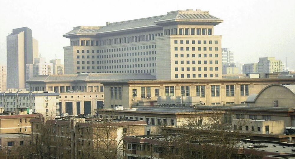 Ministerstvo obrany Číny
