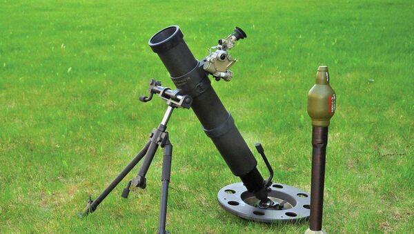 Nový ruský 82 mm minomet 2B25 Gall - Sputnik Česká republika