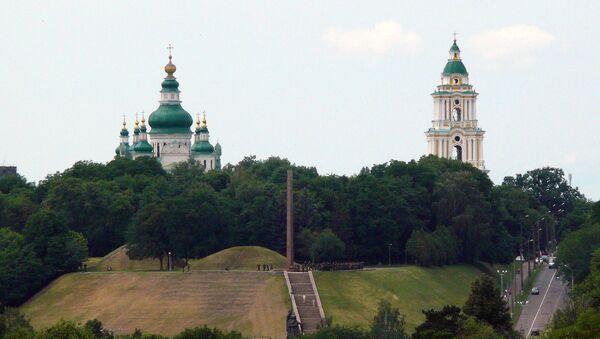 Černigov, Ukrajina - Sputnik Česká republika