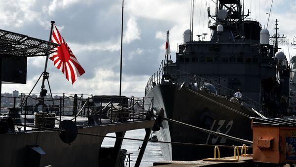 Vlajka japonské námořní síly sebeobrany - Sputnik Česká republika