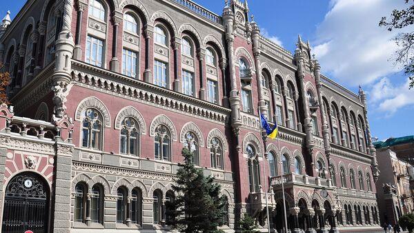 Ukrajinská národní banka - Sputnik Česká republika