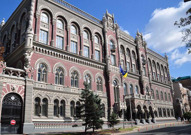 Ukrajinská národní banka
