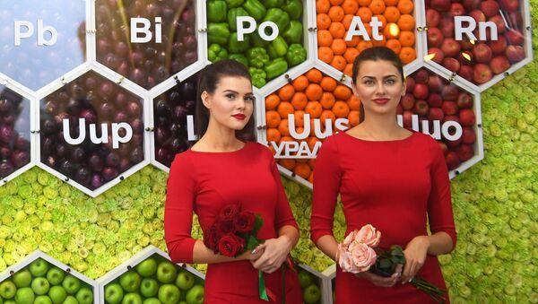 Periodická tabulka na zemědělsko-průmyslové výstavě - Sputnik Česká republika