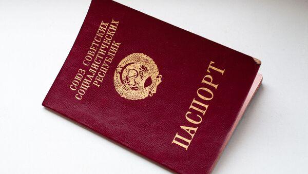 Pas SSSR - Sputnik Česká republika