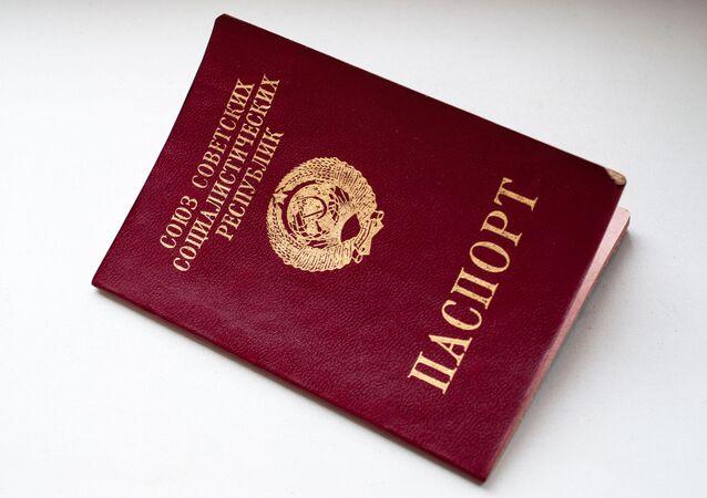 Pas SSSR