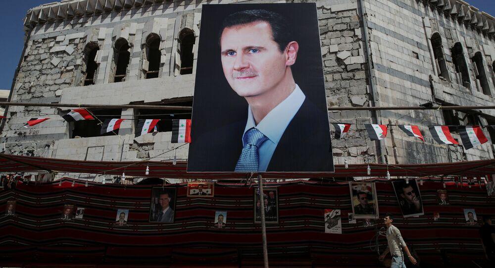 Dúmá, Sýrie