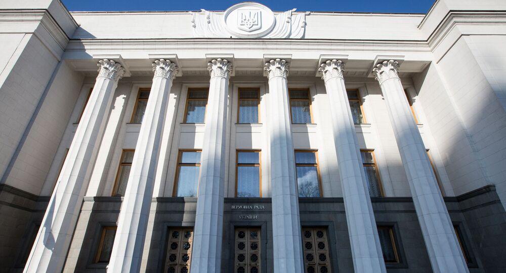 Budova Nejvyšší rady Ukrajiny v Kyjevě
