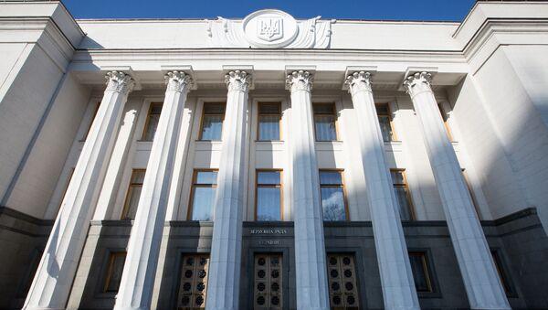 udova Nejvyšší rady Ukrajiny v Kyjevě - Sputnik Česká republika