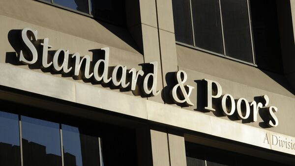 Sídlo Standard & Poor's - Sputnik Česká republika