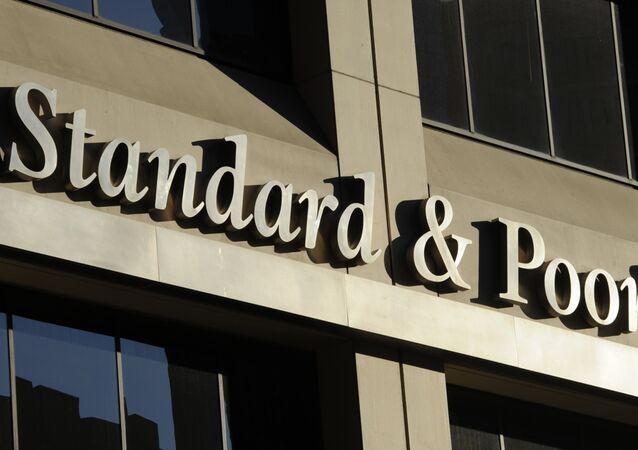 Sídlo Standard & Poor's