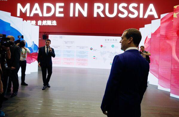 Snímky z 1. ročníku mezinárodního dovozního veletrhu v Šanghaji - Sputnik Česká republika