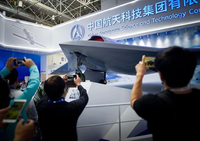 CH-7 HALE na Airshow China-2018