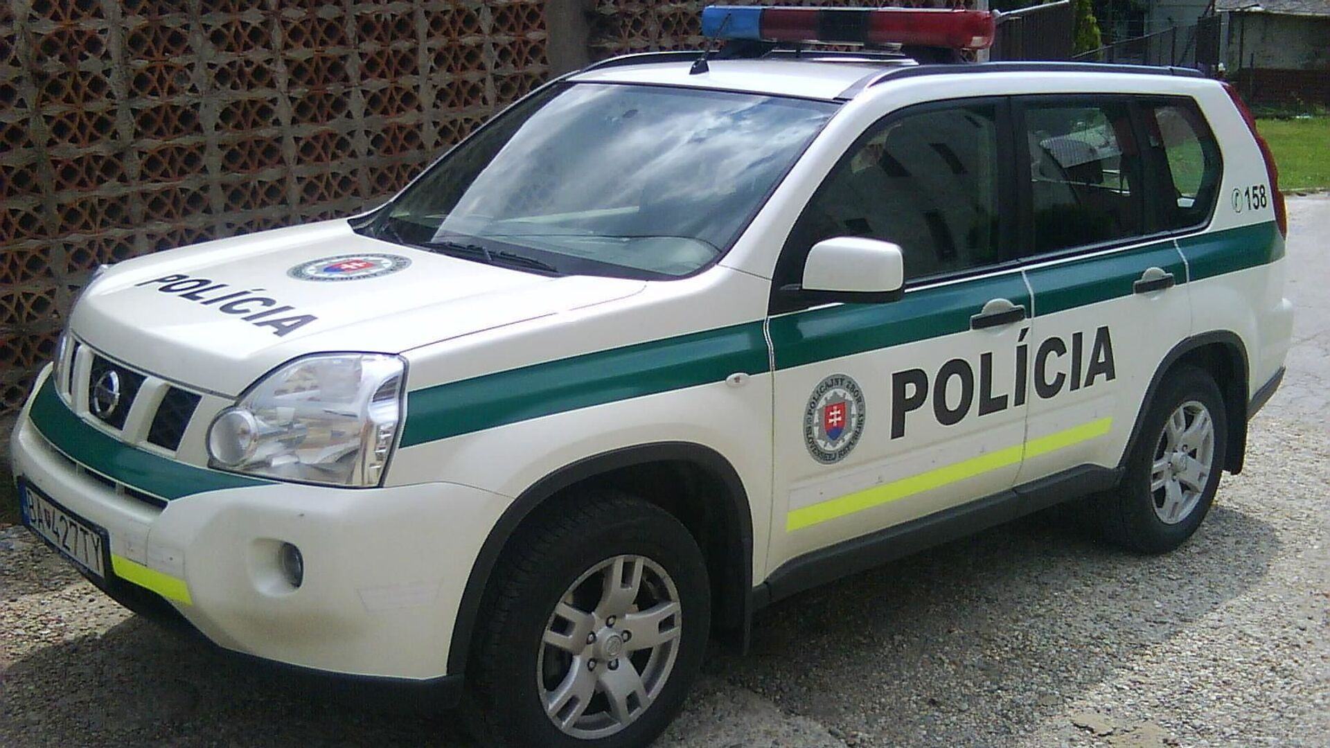 Slovenská policie - Sputnik Česká republika, 1920, 22.05.2021