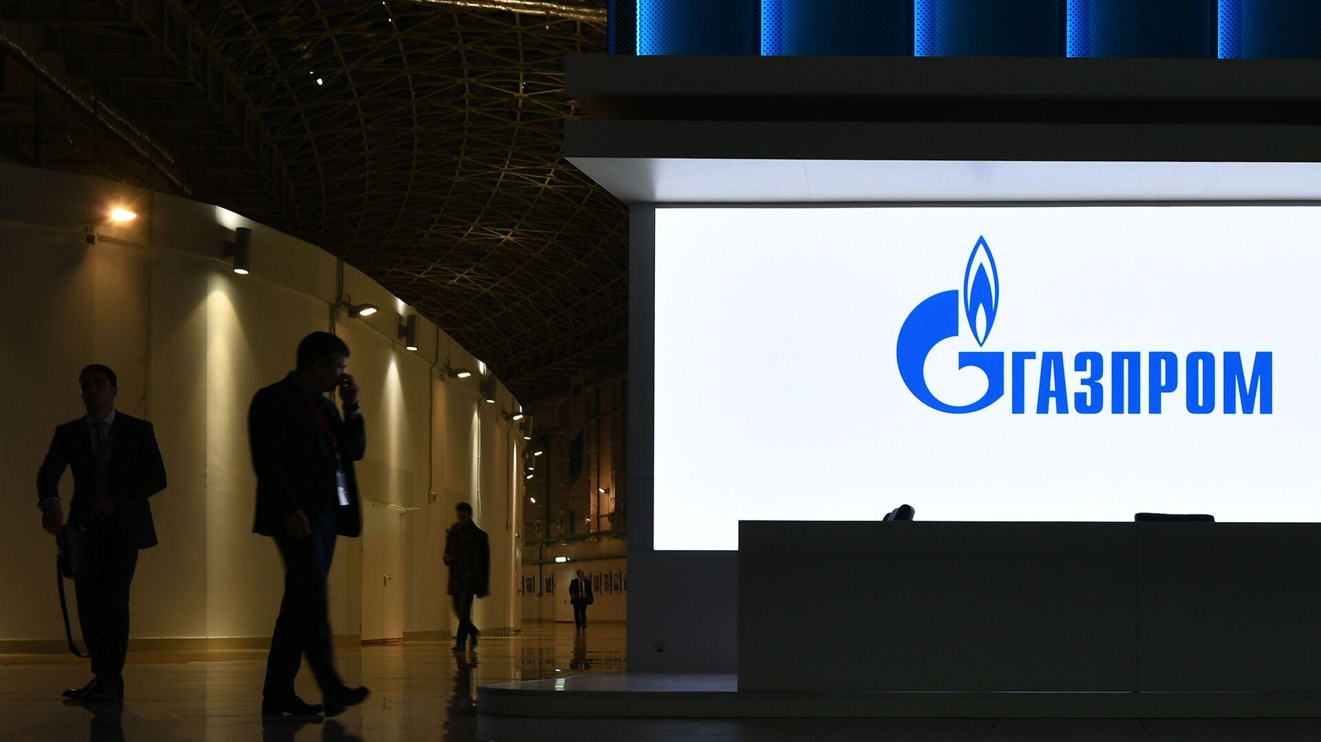Gazprom - Sputnik Česká republika, 1920, 13.09.2021