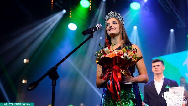 Ruský studentka Alina Zarejniková - Sputnik Česká republika