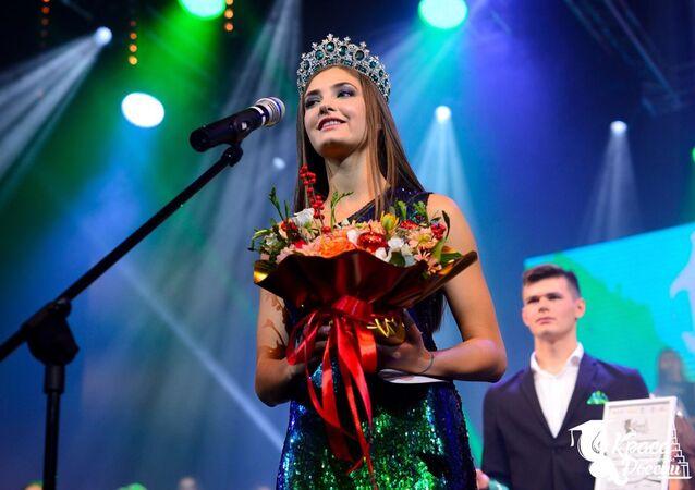 Ruský studentka Alina Zarejniková