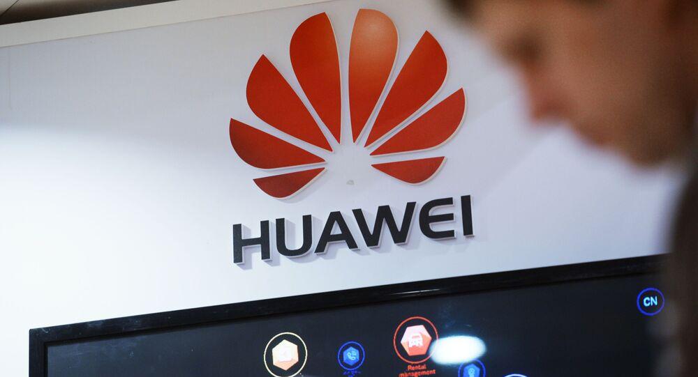 Logo Huawei