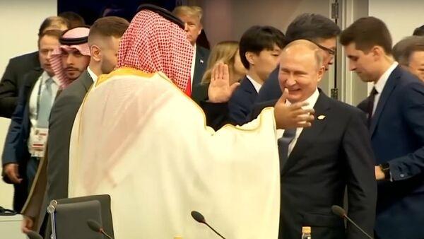 Uvítání Putina a saúdského korunního prince na summitu G20 - Sputnik Česká republika
