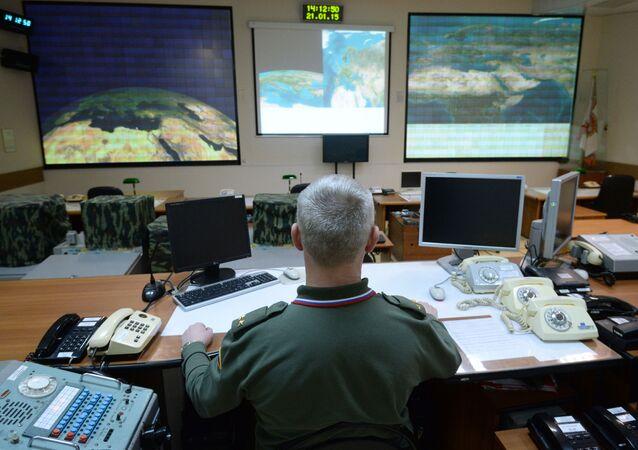 Víceúčelová radarová stanice