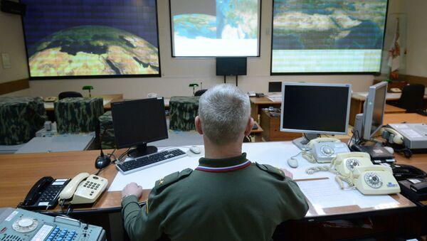 Víceúčelová radarová stanice - Sputnik Česká republika