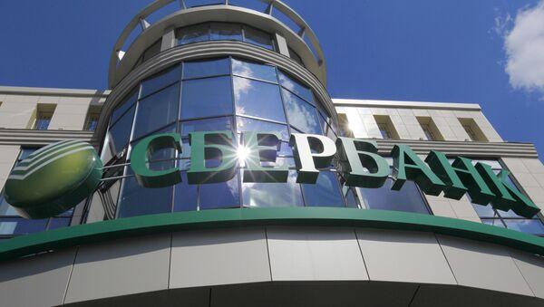 Budova Sberbanku - Sputnik Česká republika