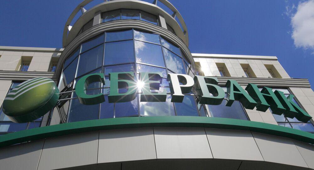 Budova Sberbanku