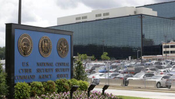 Sídlo NSA. Ilustrační foto - Sputnik Česká republika
