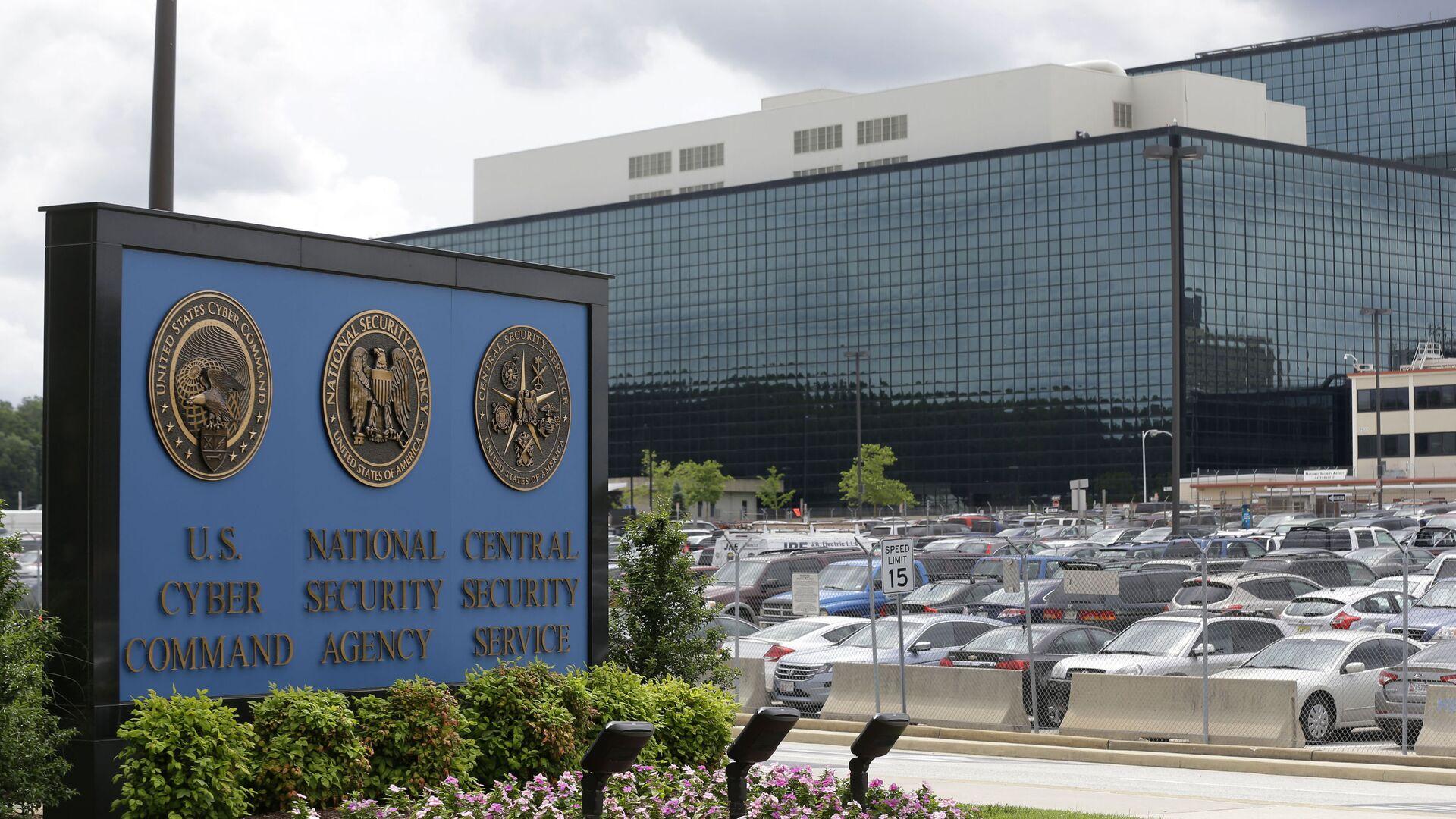 Národní bezpečnostní agentura (NSA) - Sputnik Česká republika, 1920, 31.05.2021