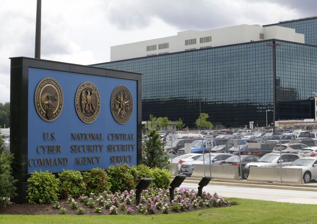 Sídlo NSA. Ilustrační foto