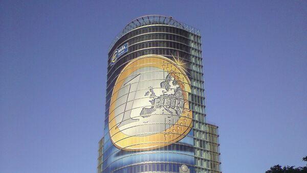 Národní banka Slovenska - Sputnik Česká republika