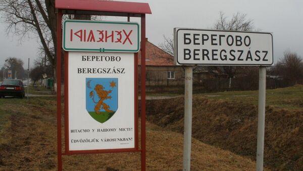 Město Berehovo v Zakarpatské oblasti, Ukrajina - Sputnik Česká republika