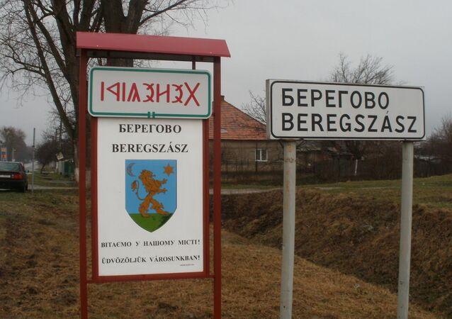 Město Berehovo v Zakarpatské oblasti, Ukrajina