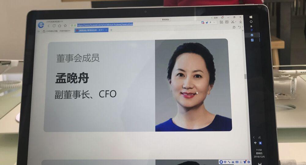 Fotografie Meng Wan-čou, dcery zakladatele firmy Huawei Žen Čeng-feje